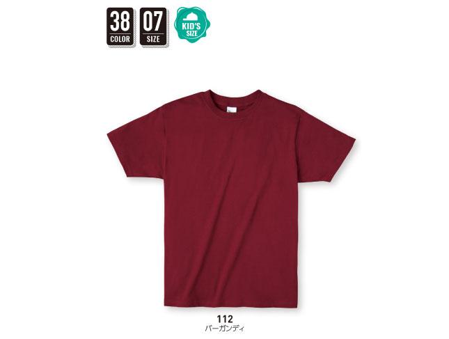 083-BBT  4.0ozライトウェイトTシャツ