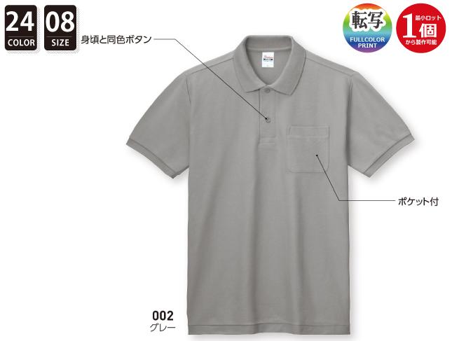 100-VP 5.8oz T/Cポロシャツ