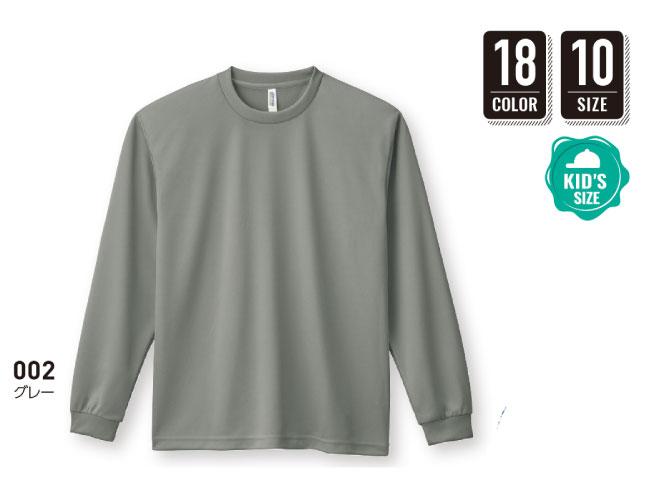 304-ALT  4.4ozドライロングスリーブTシャツ