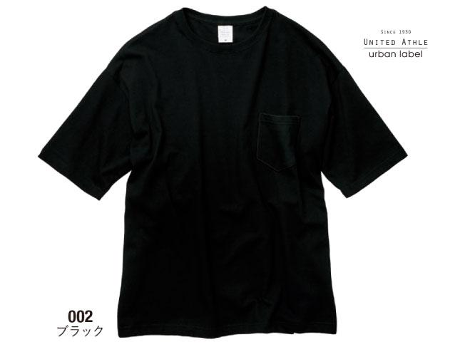 5008-01 5.6ozビッグシルエットTシャツ(ポケット付)