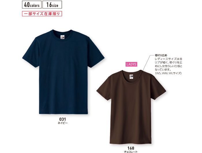 DM030  5.0ozスタンダードTシャツ
