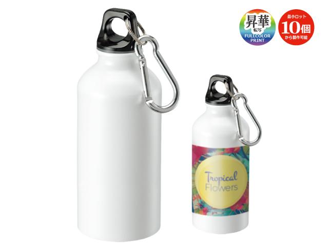 TS-1326-044 アルミマウンテンボトル 400ml 昇華転写対応 ホワイト