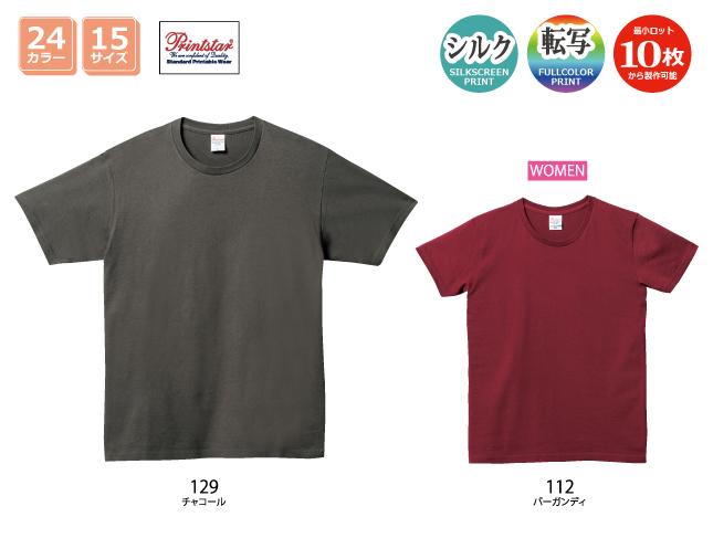 086-DMT  5.0ozベーシックTシャツ<シルクプリント単色>