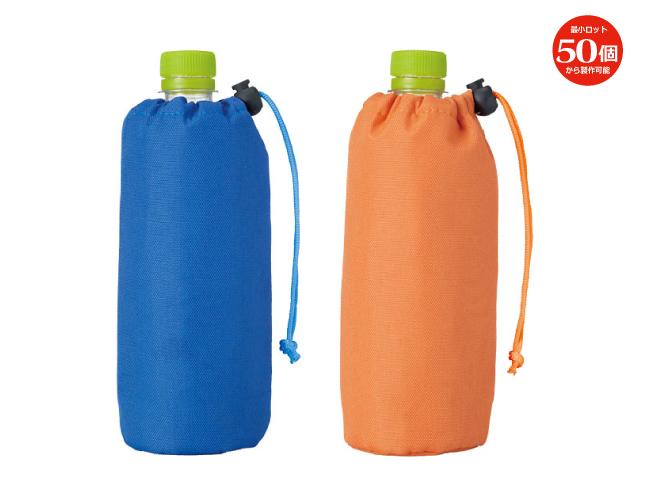 10-72 ペットボトルホルダー