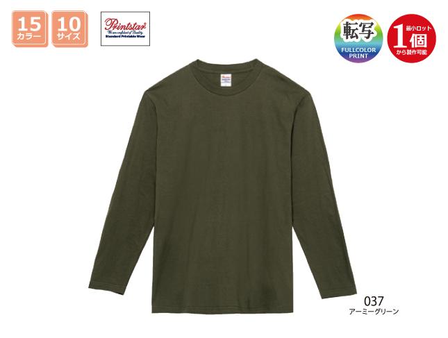 102-CVL  5.6ozヘビーウェイト長袖Tシャツ