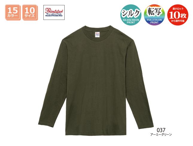 102-CVL  5.6ozヘビーウェイト長袖Tシャツ<シルクプリント単色>