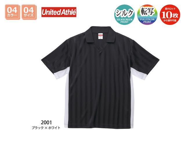 1435-01 4.1ozドライクラシックサッカーシャツ