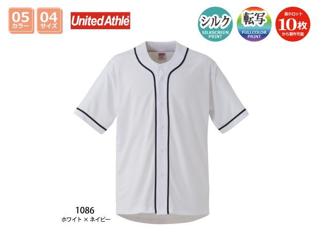 1445-01 4.4ozドライベースボールシャツ