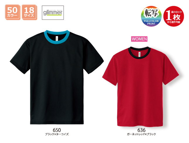 ★1~9枚★300-ACT  4.4ozドライTシャツ<フルカラープリント>