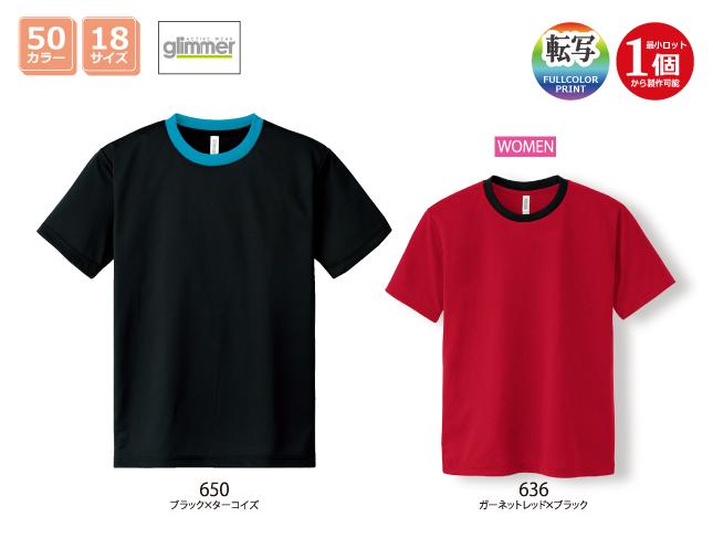 300-ACT  4.4ozドライTシャツ