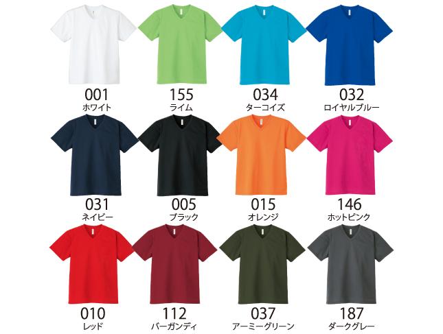4.4ozドライVネックTシャツ 色展開