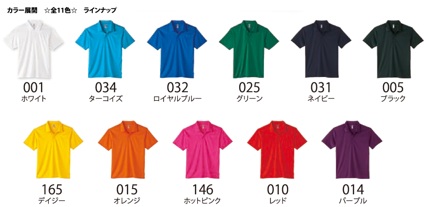 351-AIP 色展開1