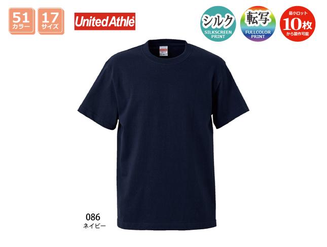 5001-01  5.6ozハイクオリティーTシャツ<シルクプリント単色>