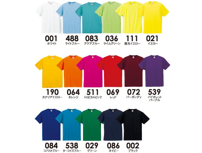 5088-01色展開