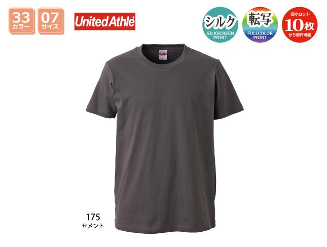 5401-01  5.0ozレギュラーフィットTシャツ<シルクプリント単色>