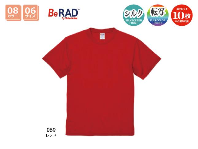 5660-01  5.6ozドライコットンタッチTシャツ<シルクプリント単色>