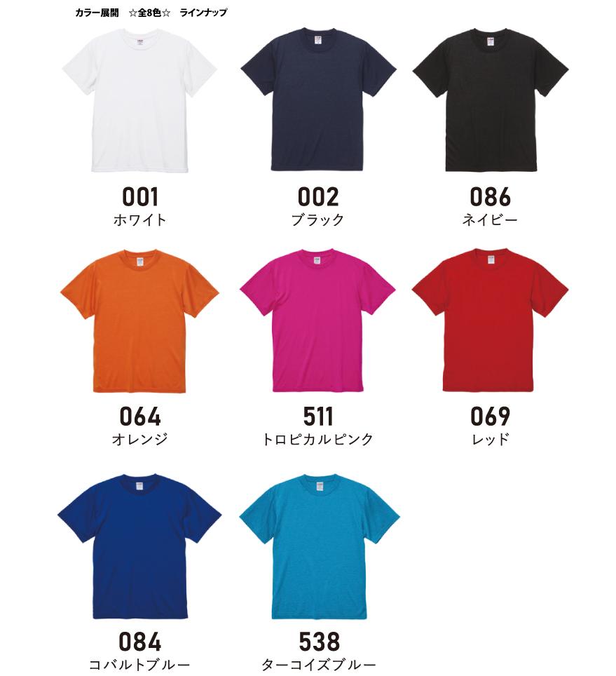 5660-01 色展開