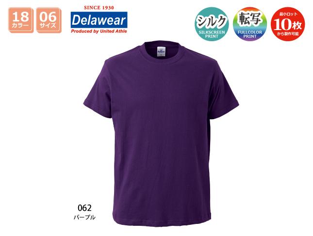 5806-01 4.0ozプロモーションTシャツ