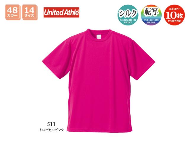 5900-01 4.1ozドライアスレチックTシャツ