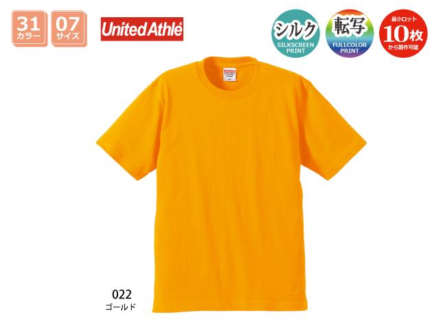 5942-01  6.2ozプレミアムTシャツ<シルクプリント単色>