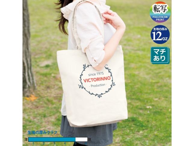 TR-0105-008 キャンバストート(M)ナチュラル