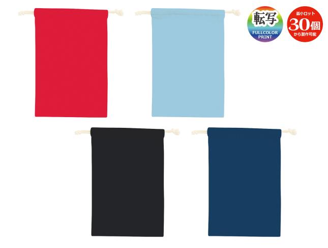 TR-0293 コットン巾着(M) カラー