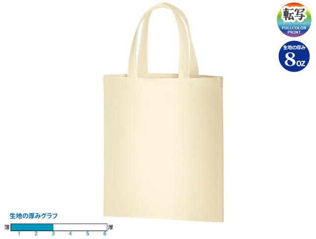 TR-0337-008 ライトキャンバスバッグ(M)ナチュラル