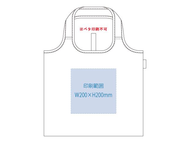 クルリト フラットバッグ 印刷範囲