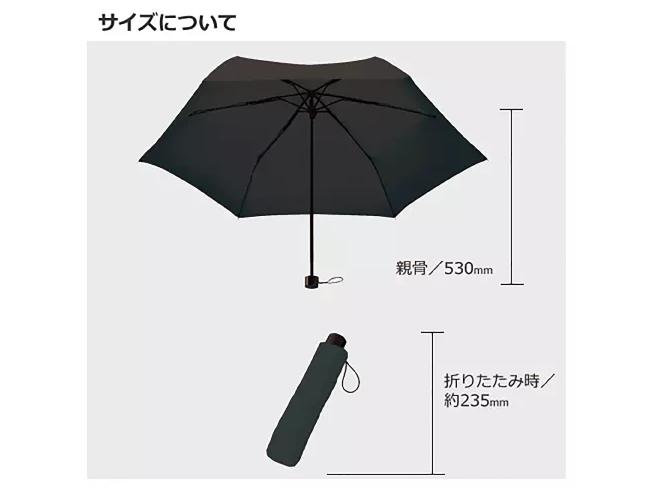 名入れ折りたたみ傘