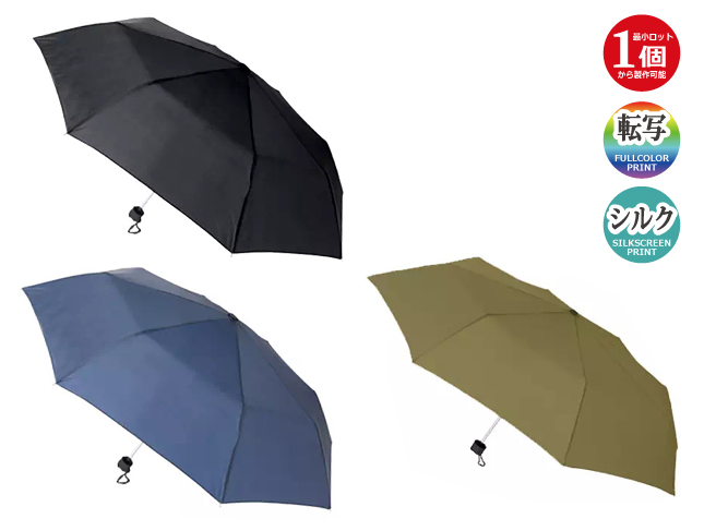 TS-1389 ベーシック折りたたみ傘