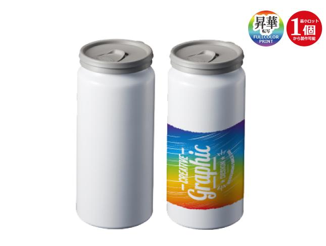 TS-1434 缶型アルミタンブラー 昇華転写対応ホワイト
