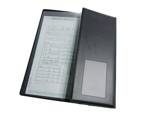 HP-2003